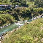 Ôboke rivière