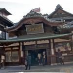 Dougo_Onsen_Matsuyama_Wikipedia_by_Urashimataro