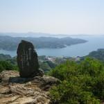 Hoketsu-pass_Wikipedia_by_As6673