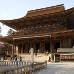 Kinpusenji_Yoshino_Nara02n4272_Wikipedia_by_663highland