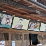 Uchikoza_théatre de kabuki_04_Wikipedia_by_Reggaeman