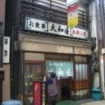 Vieux resto d'Okonomiyaki