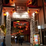 Kobe_Nankinmachi_(chinatown)_entrance_Wikipedia_by_Laitr Keiows