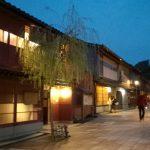 Kanazawa_Geisha_District
