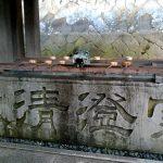 Takayama_Chozuya
