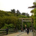Ise - inner shrine