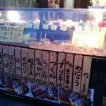 J menu vendeur de yakitori - Menu