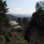 KK - vue sur la vallée