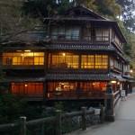 Maison de thé