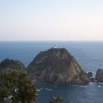 Sata-misaki_lighthouse_Wikipedia