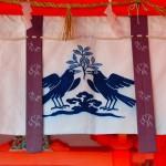 Yatagarasu,_Kumano_Nachi_Taisha_Wikipedia_by_m-louis