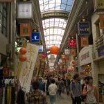 Osaka_Tenroku