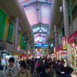 Kanazawa_Omicho_Market