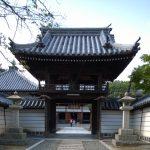 Temple ground