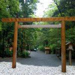 Ise - outer shrine