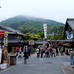 Ise - Oharaimachi