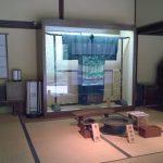 Matsue_Samurai_House